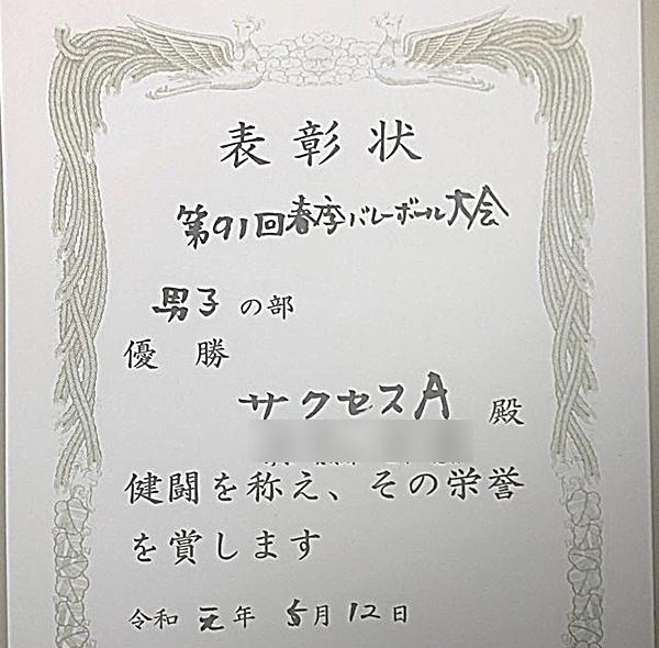 0518香川バレー-2