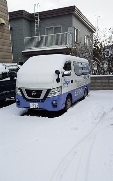 0327北日本法人 春-1