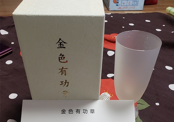 0309旭川 献血100回記念-1