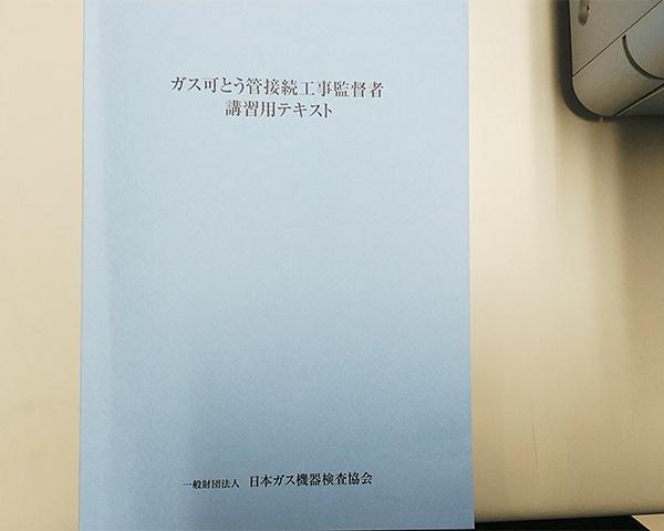 0531秋田スキルアップ-1
