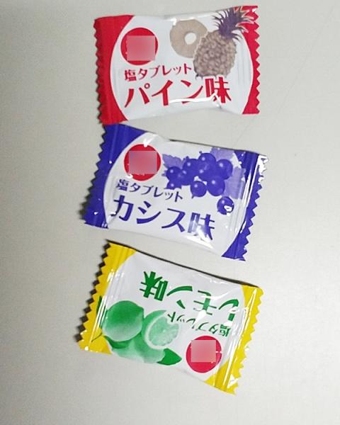 0731秋田 塩タブレット-2
