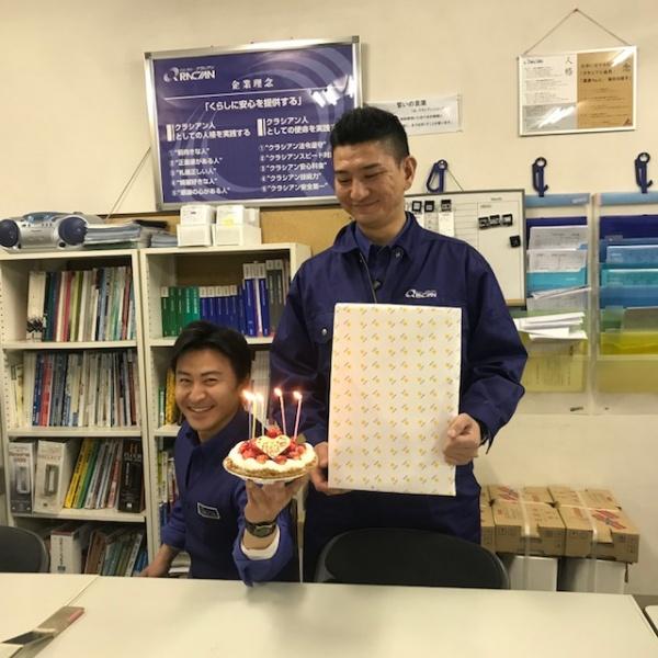 斉藤誠司さん誕生日