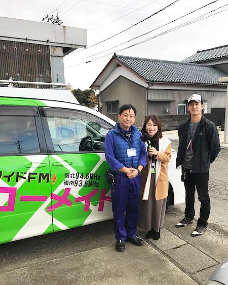 1119福井中央 ラジオ出演-1